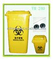 Hdpe contenedor cubo de basura de plástico poder
