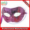 cheap silver masquerade mask carnival decoration mask