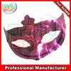 carnival decoration mask sexy carnival mask