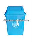 KITCHEN OFFICE HOME PLASTIC 30L LITER SWING DUST WASTE BIN