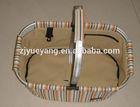 YY-23X lightweight empty metro basket folding picnic basket