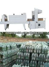 PE Film Packing Machine POF film heating shrink wrapping machine Heating shrink packing machine for gift box/carton/milk bottle
