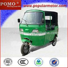 200cc water cool three wheel auto rickshaw passenger tricycle