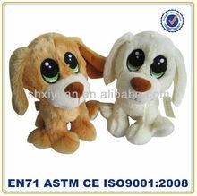 Cute big eyes dog plush animated toy