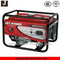 2kw gasoline generator 4 stroke,air-cooled