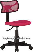 hot sale promotion mesh desk chair