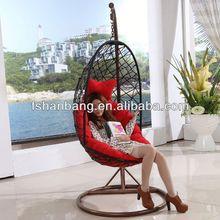 kids\ garden swing chair