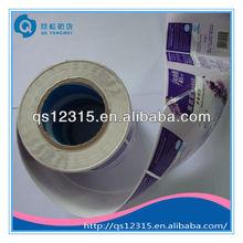 Customized PET Self-adhesive Sticker Roll