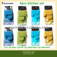 4pcs kitchen sets