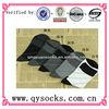 Man bamboo fiber boat short sock