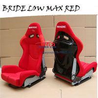 Bride Low max Reclining Racing Seat