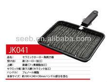 bbq frying pan