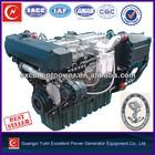 YC6A Inboard Boat Engine