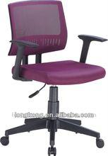 Adorable red foshan mesh swivel office chair SK261