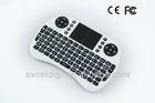 2.4g 360 degree rotate wireless keyboard case for ipad