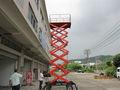 4 roda bateria mobile elevador hidráulico elétrico plataforma aérea de trabalho