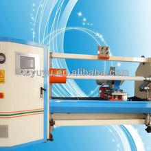 YUYU PVC cutting machine