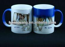 blank sublimation photo color changing mug