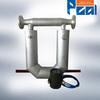 coriolis mass flowmeter/oil flow totalizer meter
