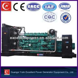 YC6C 700kw Powerful Generator
