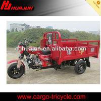2013 new China tricycle &peru motorcycle 300cc trike