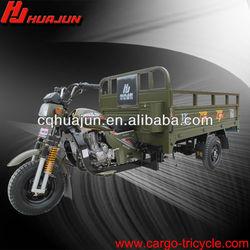 three wheels trimoto cars& tricycles motors