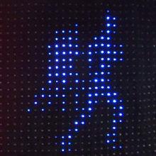 fiber optical illuminated curtain/led curtain/RGB colors changeable curtain fabric curtain wholesale