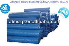 Enough 4m Multi hdpe tarpaulin rolls