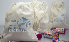 natural jute jewelry bag,burlap drawstring jewellery pouch