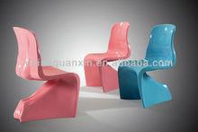 Modern classic firberglass mini him & her chair