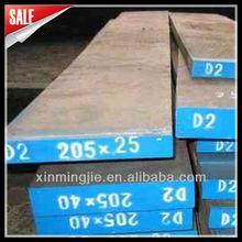 D2 Steel material