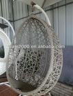 PE rattan birdcage hanging chair for outdoor