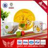 2013 new arrival imprinted fine china ceramic dinner sets with happy animal design for children(SHS4655)