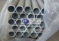 de aluminio extruido tubos para la industria aleación de uso como necesidad