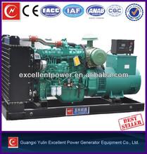 YC6A 150KW Diesel Genset