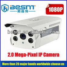2013 Newest Web Camera, 0Lux Night Vision CCTV Camera BS-IP73L