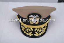 military uniform supplies