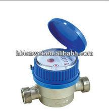 sea water flow meter