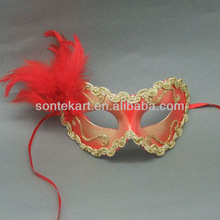 masquerade party feather mask