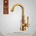 estilo antigo banhado a ouro banheiro torneiras