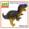 28Cm Newest Non-toxic Toys For Kids Animal Toys Dinosaur Toy