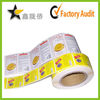 2014 most demanding printed permanent adhesive stickers