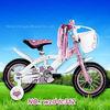 new model children bicycle/kids bike/2013 the new bikes