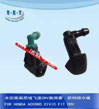 Auto water spray nozzle for ACCORD