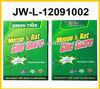 rat glue trap insect killer rat glue large mouse trap cardboard mouse glue traps mouse killing products