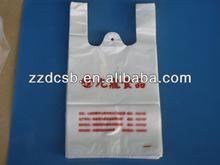Biodegradable Plastic Marketing Carrier Bag