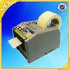 Auto tape dispenser / Tape Cutter manufacturer ZCUT-9