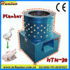 2013 hot sale used commercial chicken feather plucker for sale(ce approved) for sale HTN-30 4 to 5 turkey /min