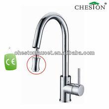 brush nickel high flow spout kitchen faucet