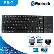aluminium bluetooth Keyboard